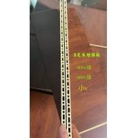 浩鵬科技 增強面板 8毫米增強板 400v縫 600v縫 小