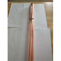 紫銅管保護劑