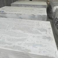 派思特硅酸鈣天花板 裝飾硅酸鈣板價格