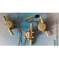 水流量计 咖啡机饮水机流量计/脉冲式流量计/水流量传感器