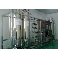 唐山最新单级反渗透纯水设备