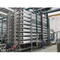 唐山大型酒厂生产用纯净水设备