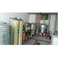 唐山食品加工行业用纯净水设备