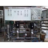 唐山水厂专用纯净水设备