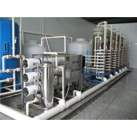 唐山大型反渗透纯净水设备