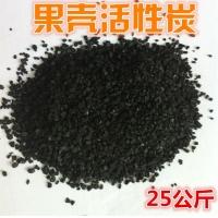 唐山水處理設備用活性炭、果殼活性炭