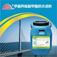 MMA防水涂料钢结构桥面防水专用
