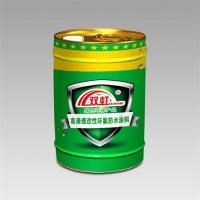 高渗透环氧树脂防水涂料广州地铁指定产品
