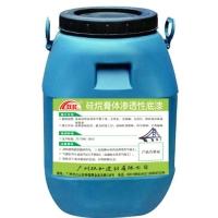 硅烷膏體滲透性底漆哪里有賣防水防腐蝕