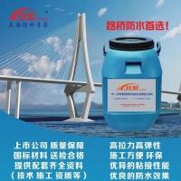 反应性防水粘结剂 桥面柔性防水 广州双虹防水 涂料