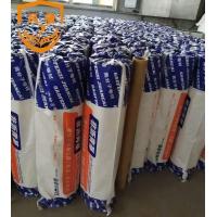 厂家批发非沥青基防水卷材屋面防渗水材料