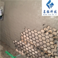 碳化硅专用防磨胶泥 电厂烟道耐磨陶瓷料