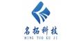 郑州名拓耐磨材料有限公司