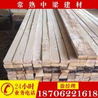 直销批发 实木板 铁杉建筑木方 铁杉高强度板材