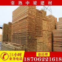 樟子松防腐木 户外园林景观工程防腐碳化木材