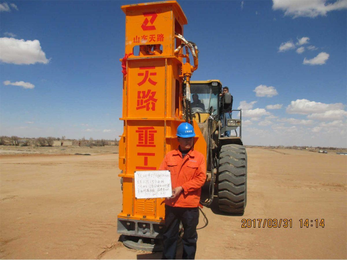 承德水壩夯實機路面機械供應-- 天路重工