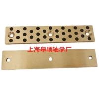 上海皋顺 自润滑耐磨板 石墨铜滑块铜导板