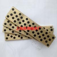 上海皋順 固體潤滑導板 石墨滑板耐磨銅滑塊