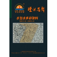 上海多彩生产  液态花岗岩    大理石仿石漆 外墙装饰漆