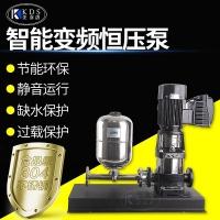 凯德赛立式变频增压泵全自动智能静音二次供水设备无负压恒压加压