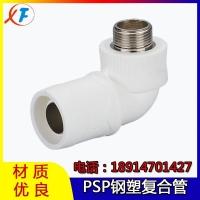 psp钢塑复合压力管Dn110