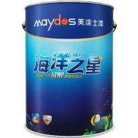 海洋之星硅藻泥3代抗醛健康墙面漆