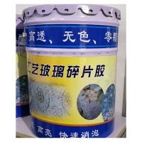 南京自交联真空吸塑胶-勒森自交联真空吸塑胶-真空吸塑胶