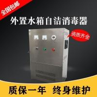 水箱自洁消毒器 内置式水箱自洁消毒器石家庄腾兴环保