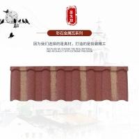 绵阳盐亭彩石金属瓦平台坡屋面瓦