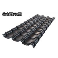 安徽萌萧供应 0.4mm厚YX25-205-820型彩钢板