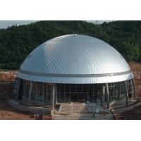 安徽萌萧金属高立边铝镁锰板屋面板墙面板