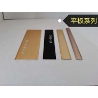 輕質隔墻板裝飾鋁合金線條生產線