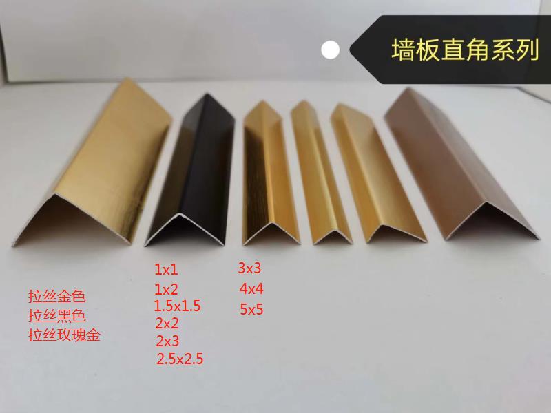 涂装木皮板拼缝条