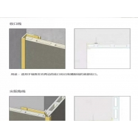 护墙板铝材铝线条大量现货淄博
