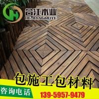 新疆定做室内外木质防腐地板 户外家用实木防潮防蚀地板