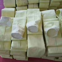 除尘布袋环保锅炉耐高温涤纶滤袋防水防油除尘布袋
