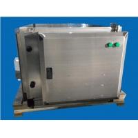 新型高温工业油烟净化设备直销专利产品