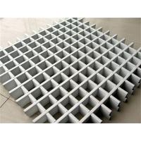 鋁格柵生產廠家