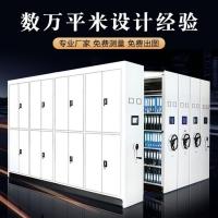 電動密集柜在使用的過程中應該注意的事項