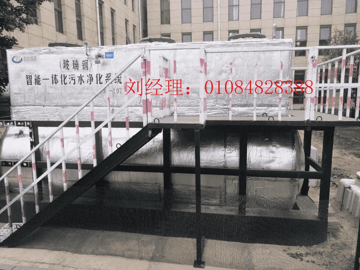 包头污水处理一体化设备价格_包头污水处理一体化设备厂家批发