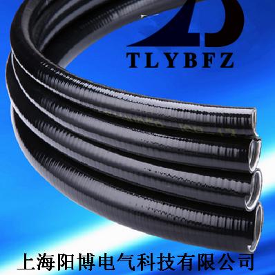 平包塑金屬軟管,金屬配電軟管,V0阻燃平包塑金屬軟管