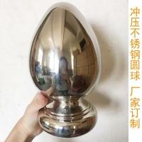 冲压不锈钢空心锥形球带座 异形装饰球 球座