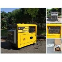 5KVA三相小型柴油发电机价格