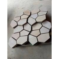 木纹砂岩网贴-4