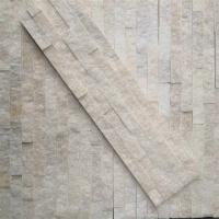 水晶白拼板-150*600