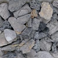 黑灰火山岩-2*3cm