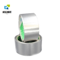 覆膜铝箔胶带  保温铝箔  抗老化  冷柜必备保温材料