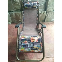 折叠休闲椅