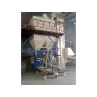 供应新型干粉砂浆。腻子粉生产设备