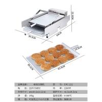 电热汉堡机,SMONWEI厨房设备,蒸煮旺餐饮设备